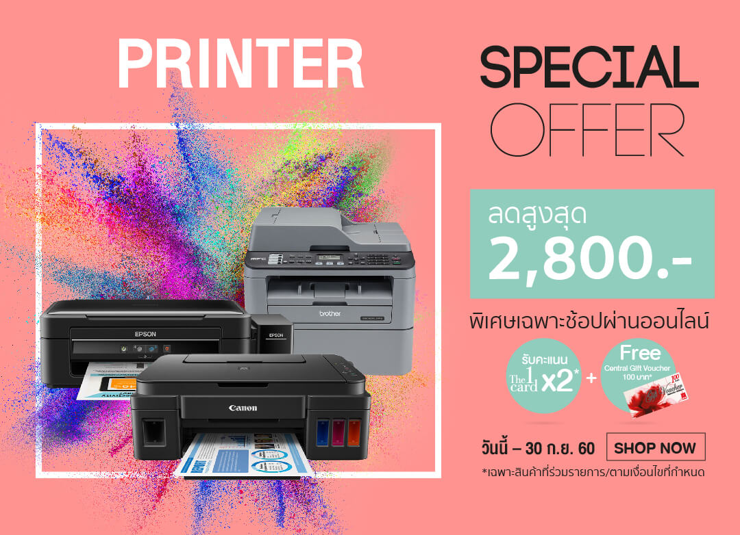 Printer Special Offer_14-30 Sep 17