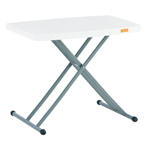 JKN AJ-100 All Purpose Tables